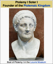 _R3. 00.16.56 Ptolemy I Soter I Founder of the Ptolemaic Kingdom