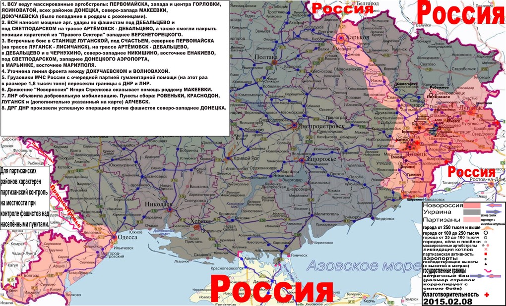 Image #3 MAP War zone Novorussia 02_08_15