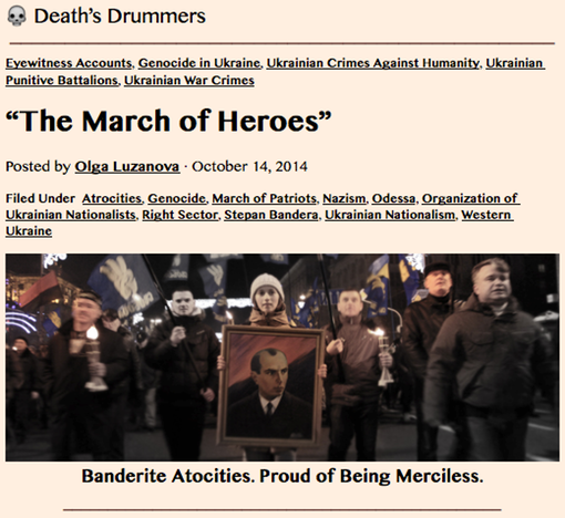 TITLE PLATE- The March of Heroes